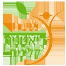 נטע חן | דיאטנית בתל אביב
